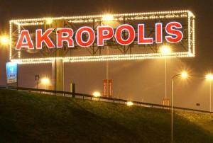 Akropolio reklama lauke